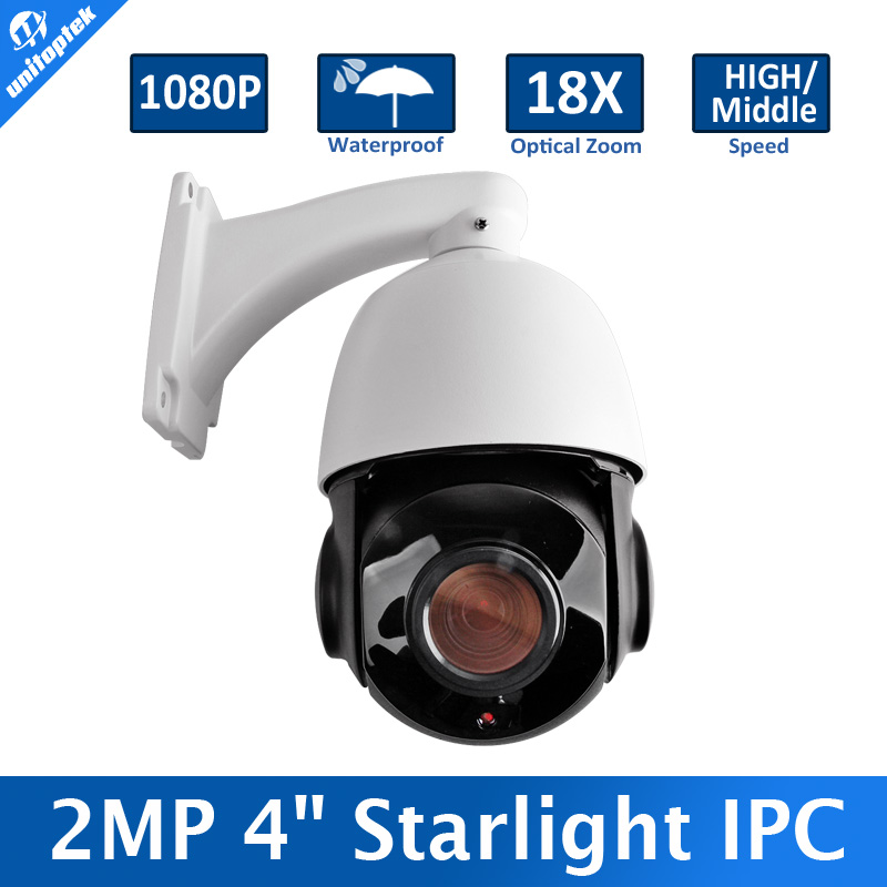 2MP Outdoor 18x Optical Zoom Onvif P2P CCTV High / Middle Speed Dome Starlight PTZ IP Camera 1080P P2P View LOW Lux IR 80M