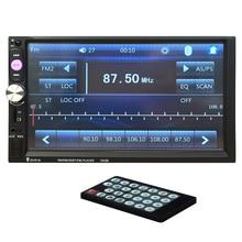 New 7023B Auto Car 2 Din Car DVD Player 7 Inch Touch Scrren Radio Bluetooth Player Rear View Camera Input 12V Drop Shipping