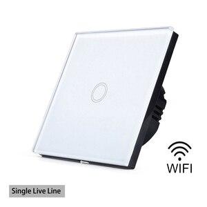 EU/UK 1/2/3 Gang eWelink Wifi