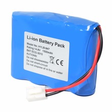 1500mAH New Electrocardiogram machine battery for Biocare ECG-3010 HYLB-947