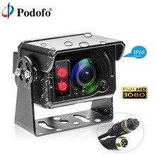 Podofo HD резервного копирования Камера Универсальный Водонепроницаемый Реверсивный Парковка Камера irback выше Обратный Камера легко Установка 4-контактный разъем