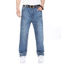 Плюс Размер Мужская Мода Патч Джинсы 4 Seasons Высокая Талия Прямо джинсы Мужчины Темный/Светло-Синий Большой Размер 38 40 42 44 46