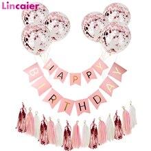 Воздушные шары с конфетти цвета розовое золото 1st Happy Birthday украшения для баннеров первый день рождения для маленьких мальчиков и девочек вечерние My One Year Birthday Decoration