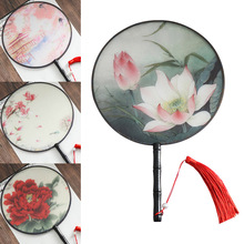 Chinese Style Translucent Embroidery Round Fan Retro Small Dance Decorative Props Home Decoration Exquisite Gifts