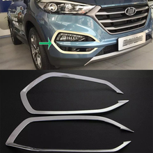 цена на Car Accessories Exterior Decoration ABS Chrome Front Fog Light Fog Lamp Cover Trim For Hyundai Tucson 2015 Car-styling