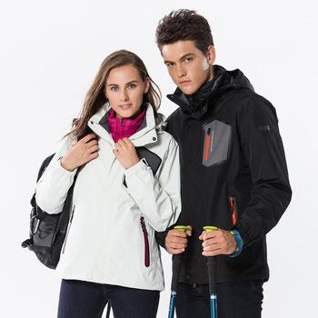 2018 darmowa wysyłka termiczna wodoodporna wiatroszczelna kurtki snowboardowe wspinaczka jazda na nartach ubrania mężczyźni Outdoor zimowa kurtka narciarska tanie i dobre opinie sceamout POLIESTER COTTON wodoodporne Stałe Wykładany kołnierzyk Dobrze pasuje do rozmiaru wybierz swój normalny rozmiar