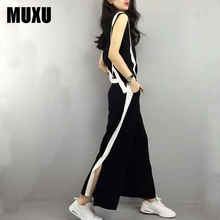 MUXU Summer New Fashion Wide Leg Pants Woman two piece set top and pants casual black women suit streetwear