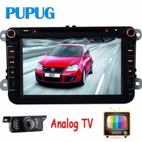 Analog TV 2 Din 7'' Car DVD Player GPS Navigation Car Stereo for VW HD Digital touchscreew 2din Car Radio FM AM Canbus Bluetooth