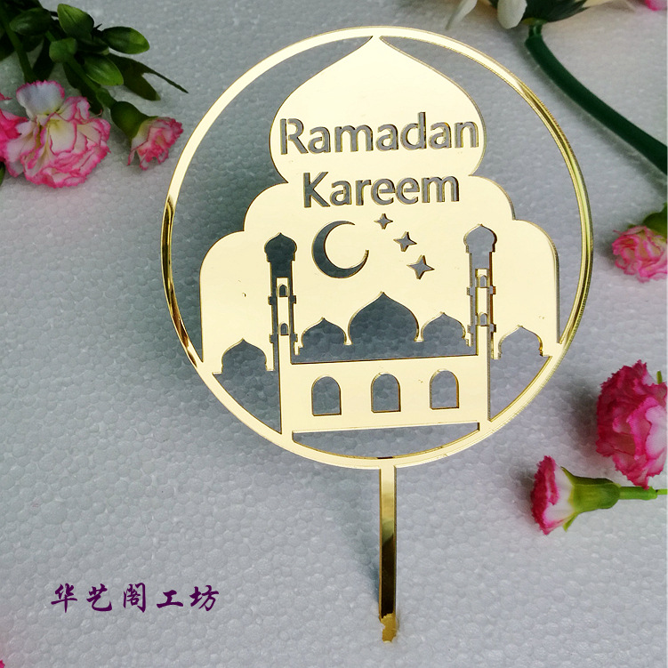 Eid Mubarak Cake Toppers 8 Style Wedding Baby Shower Birthday Party Ramadan Decor Gold Black Cupcake Topper Muslim Eid Baking-3
