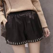 a0696e41c Shorts for Winter Promotion-Achetez des Shorts for Winter ...