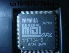 цены на YMF704C-S  YMF704-S  QFP100  1PCS в интернет-магазинах