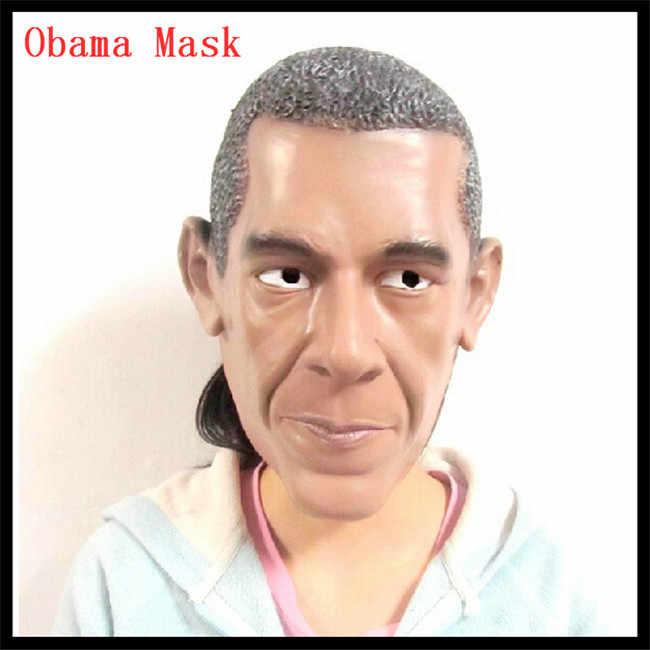 Бесплатная доставка президент США Барак Обама знаменитости Уход за кожей лица Маска латекс Уход за кожей лица маска Обама Уход за кожей лица Глава маска для Косплэй смешные маски партия