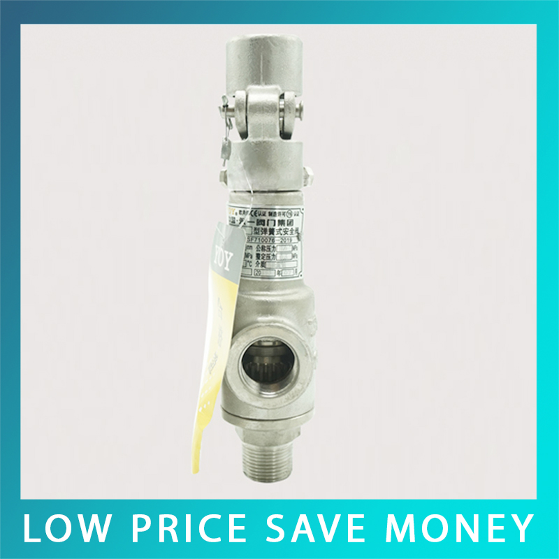 PN1.6/PN3.5 A21W-16P Stainless Steel Spring Safety Valve DN25