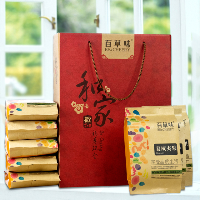 Herb flavor of the nut dried fruit quality gift box