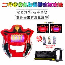 Ultraman Geed Sublimator Capsule Childrens Toys Luminescent Sound Toy Set favorite gifts