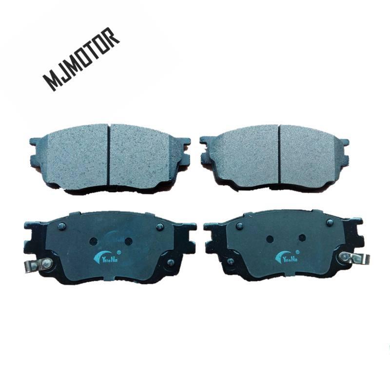 1 paire/kit plaquettes de frein avant set auto voiture PAD KIT-FR frein à disque pour chinois MAZDA 6 FAW Pentium Automobile moteur partie G2YD-33-23Z - 5