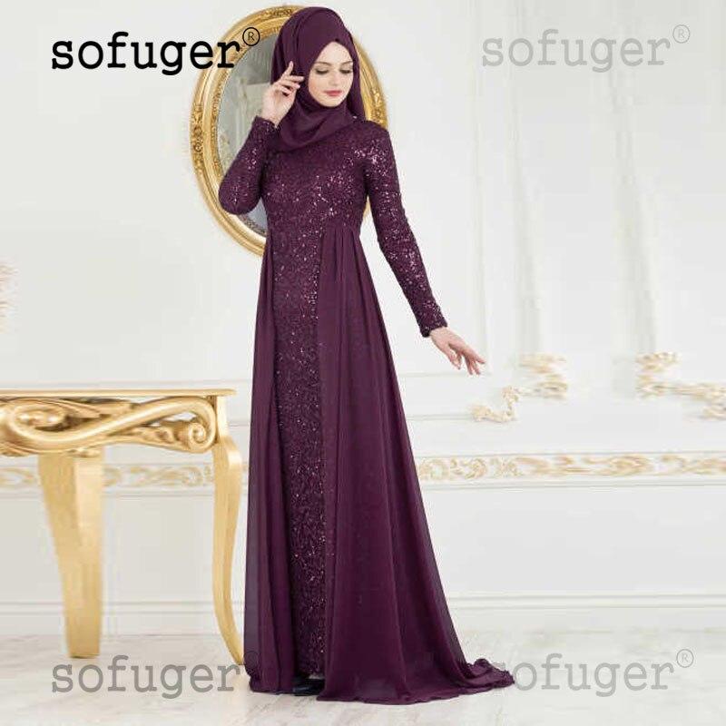 Raisin violet dentelle écharpe moyen-orient Train Sofuge arabe musulman Robe De soirée Robe De soirée Dubai grande taille robes De soirée