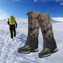 1 пара водонепроницаемые походные гетры для альпинизма походов