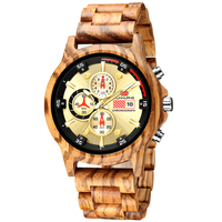 KUNHUANG Men's Wooden Watch Male Fully Functional Wood Quartz Men Watches Waterproof Sports Male Wristwatch Relogio Masculino