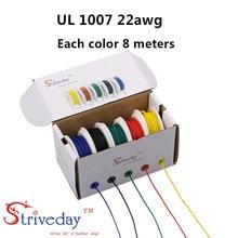UL 1007 22awg 40m kablo tel 5 renkler Telli Teller Mix Kiti kutusu 1 kutu 2 Elektrik hattı Havayolu Bakır PCB Tel DIY