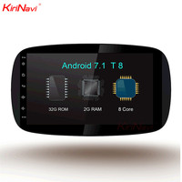 KiriNavi 9 Touch Display Android 7.1 For Benz Smart 2016 Car MP3 MP4 Radio Audio GPS Navigation Din Monitor