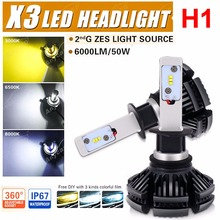 1 Set H1 50W 6000LM X3 LED Headlight LUMILED 2nd ZES Chips 12SMD Fanless All-in-one DIY 3K 6.5K 8K Film Driving Fog Bulbs Lamps