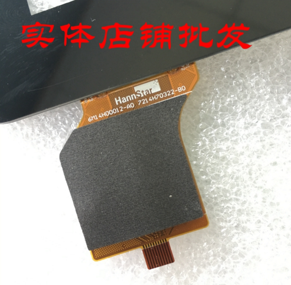 New 10.1 Tablet touch screen Touch panel Digitizer Glass Sensor For 6M14H00012-A0 7214H70322-B0 Replacement Free Shipping