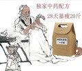 2016 Nueva 2 Box = 80 Unids/lote Tradicional Medicina china Navel Palo Remiendo Delgado Bajar de Peso Navel Yeso Imán Etiqueta