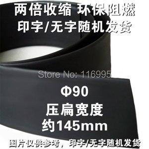 Darmowa wysyłka 1 metr 90mm/czarny rura termokurczliwa/1kV/2:1/płomień palność/ciepła termokurczliwa rurka /ROHS/certyfikat UL