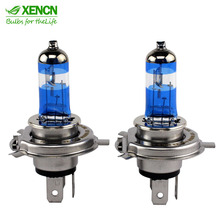 XENCN H4 12V60/55W P43T Silver Diamond Light More Brighter Car Headlight Halogen Lamp Lighting source