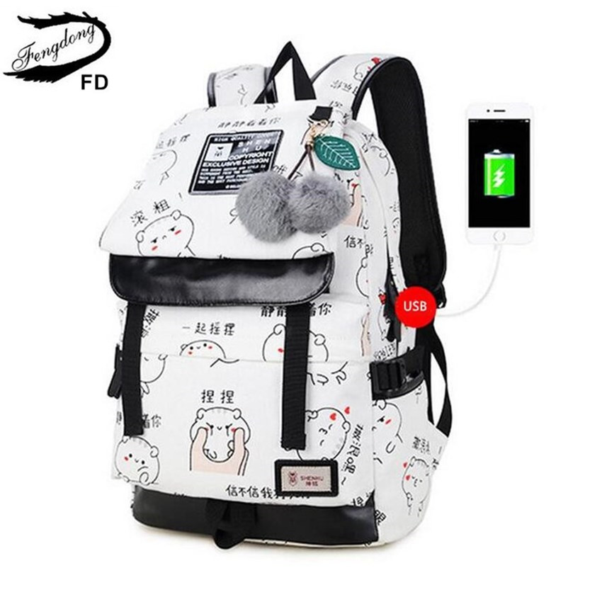 FengDong female fashion letters printing backpack usb bag for laptop women travel bags white canvas school backpack for girls fengdong brand female laptop backpack women travel bags high school backpack for girls black and white waterproof chest bag set