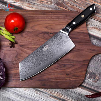 FINDKING G10 handle damascus knife 7 inch Professional butcher knife 67 layers damascus steel kitchen knife Cleaver - DISCOUNT ITEM  49% OFF All Category