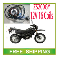 ZS200GY 250GS LY200 zongshen 200cc 250cc engine stator magneto coil 12v 16 coils accessories free shipping