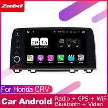 Android car gps multimedia player For Honda CRV CR-V 2017 2018 2019 car dvd navigation radio video audio player Navi Map android 8 1 9 7 ips dsp car gps multimedia navigation radio video audio player system for honda cr v crv 2012 2016 no car dvd
