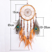 Handmade Dream Catcher Net With Feathers Pearl Ornaments For Wall Decoration