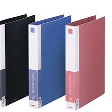 Comix Tc530ab, 3 кольца, офисный держатель, A4, 1,5 дюймов, размер: a4, 1,5 дюймов, папка, файл, стандартная книга, одна упаковка, 1 шт