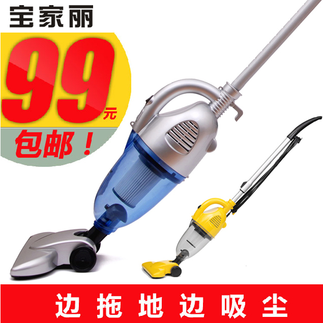 Mites vacuum cleaner household small handheld portable mini mute