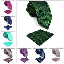 Paisley Floral Mens Neckties Pocket Square Set Silk Fashion Ties for Men Acceossories Wedding paisley floral white light gray grey black hanky mens ties pocket square