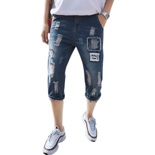 2019 New Fashion Mens Ripped Jeans Hole Cotton Breathable Denim Shorts Casual Simple Distressed Jeans Bermuda Masculina Jeans