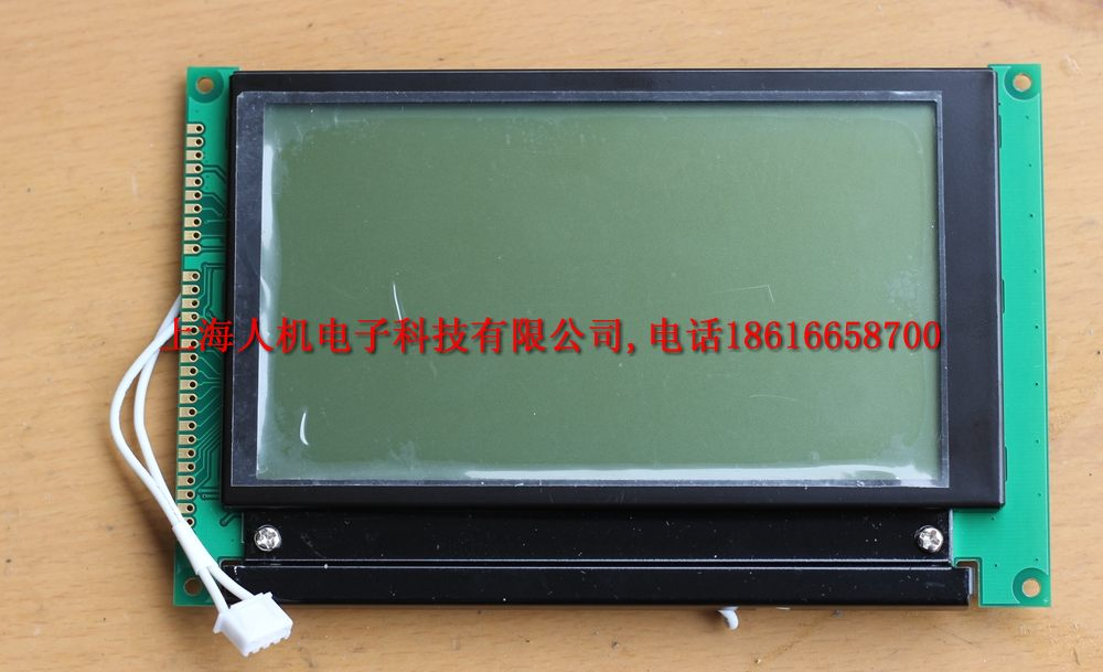 1PCS For LMG7420PLFC-X LMG7420PLFC Replace LCD Module Display Panel Screen skylarpu new 5 1 inch lcd display screen panel for lmg7420plfc x lmg7420plfc embroidery machine lcd screen display panel