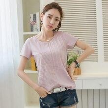 Femme אישה Camisas Blusas