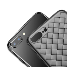 Baseus BV Weaving Case For iPhone 8