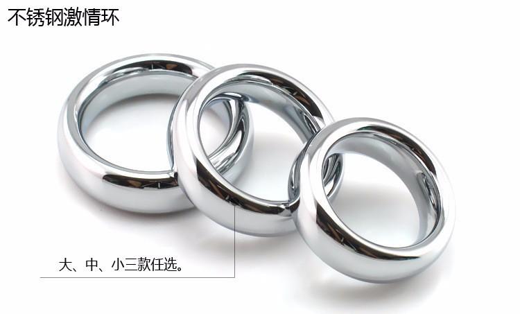 penis ring  (5)
