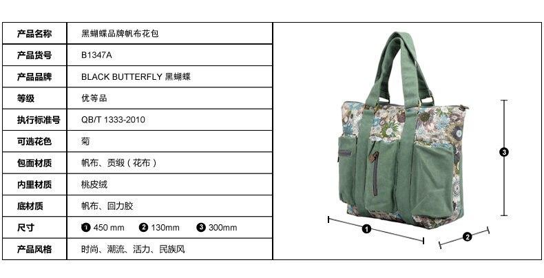 Dijual Daypack Santai Tas 4