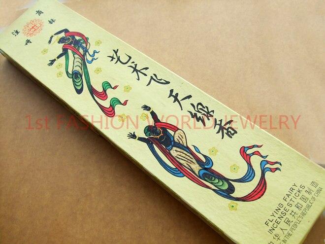 Китайски ароматни пръчици, летящи - Декор за дома - Снимка 5