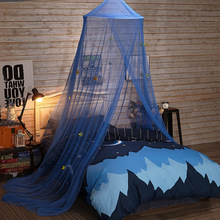 цены на Portable Children Mosquito Net Elegant Lace Bed Dome Elegent House Netting Canopy Circular Malla De Round Bedding Mosquito Net  в интернет-магазинах