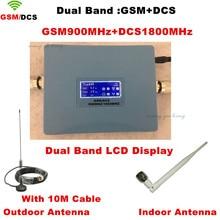 1 комплект ЖК-дисплея! Двухдиапазонный GSM 900 МГц+ DCS 1800 МГц усилитель сигнала DCS усилительсигнала GSM ретранслятор+ внутренняя наружная антенна