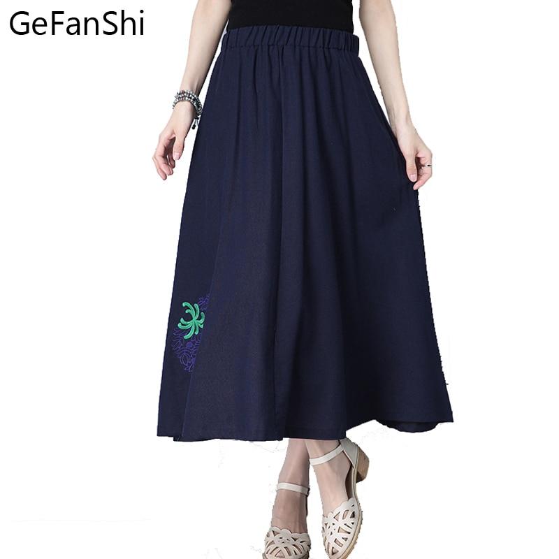 Online Get Cheap Cute Long Skirts -Aliexpress.com | Alibaba Group