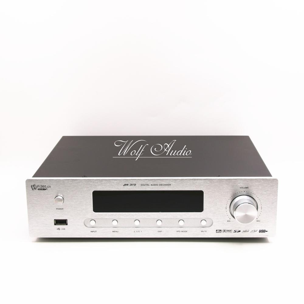 HF-D1B DTS AC-3 5.1-channel Digital Audio Decoder new upgraded mocha hq m5 x 3b dts ac 3 digital audio decoder 220v only