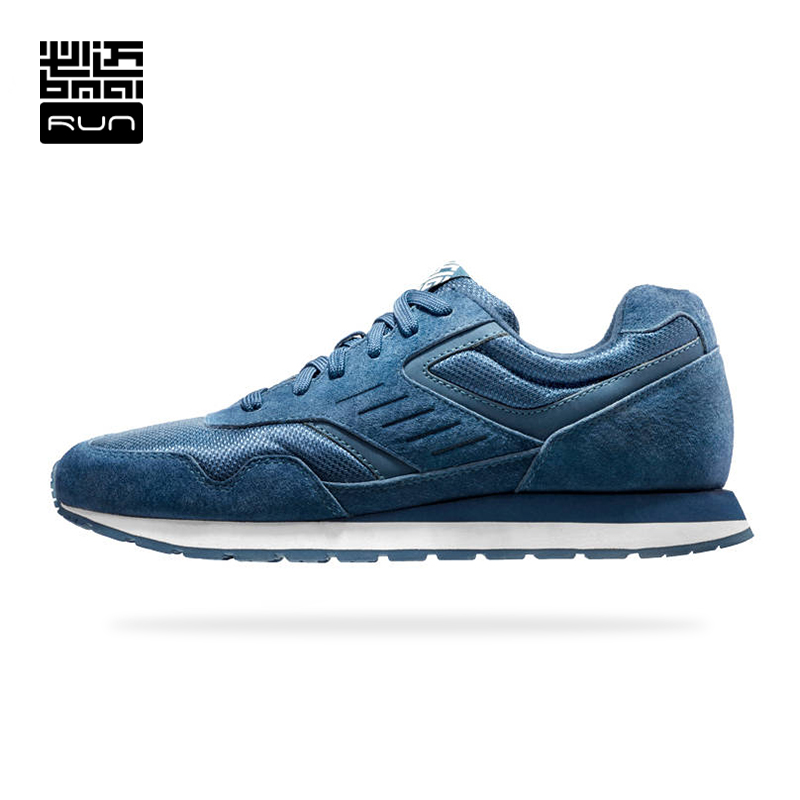 Man Shoes For Women